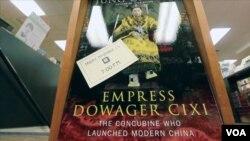英國籍華人作家張戎新書《慈禧太后:啟動現代中國的王妃》 (視頻截圖)