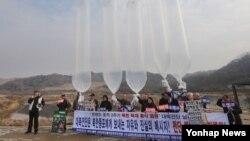 22일 경기도 연천군 중면 마거천 군사분계선 인근에서 대북전단을 살포하는 한국 보수단체들.