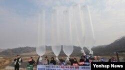 지난해 11월 경기도 연천군 중면 마거천 군사분계선 인근에서 대북전단을 살포하는 한국 보수단체들.