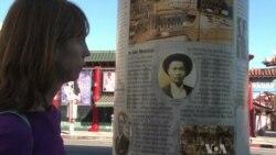 Lisa See Celebrates Los Angeles Chinatown