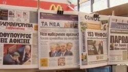 تشکيل دولت ائتلافی جديد در يونان