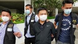 美國政府政策立場社論:扼殺香港的新聞自由