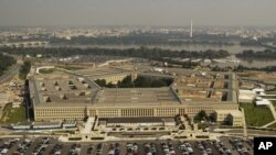 Aerial photo of the Pentagon (file photo).