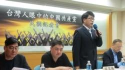 """专访赵春山:中共""""和""""与""""战""""之间的三大矛盾"""
