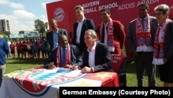 German champion football club Bayern Munich has signed an agreement to open its first soccer school in Africa, locating it in Addis Ababa, Ethiopia.
