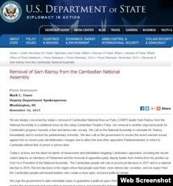ក្រសួងការបរទេសសហរដ្ឋអាមេរិកបានចេញសេចក្តីប្រកាសមួយ ដោយបង្ហាញពីក្តីព្រួយបារម្ភរបស់ខ្លួនអំពីការដកបុព្វសិទ្ធិជាសមាជិករដ្ឋសភាជាតិកម្ពុជារបស់លោក សម រង្ស៊ី មេដឹកនាំគណបក្សសង្គ្រោះជាតិ។ (screenshot from US State Department)