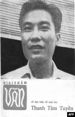 Bià Giai Phẩm Văn về Thanh Tâm Tuyền, Sài gòn 1973