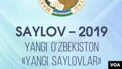 """Parlament saylovlari """"Yangi O'zbekiston - yangi saylovlar"""" shiori ostida o'tmoqda."""