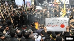 مراسم دولتی سالگرد اشغال سفارت آمریکا در تهران - ۱۳ آبان ۱۳۹۳