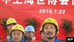 参加上海世博会建设的农民工