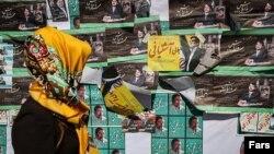 تصویری از تبلیغات مرحله اول انتخابات در اسفند ۹۴