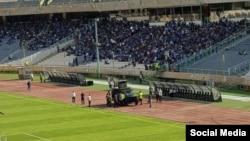 نفربر ضد شورش در ورزشگاه آزادی