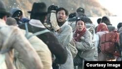 한국 영화 '국제시장' 중 미군의 흥남철수작전을 묘사한 장면. (자료사진)