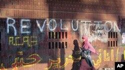 图为埃及支持胜利广场抗议的标语