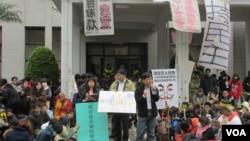 台灣公民團體聲援學生抗議活動資料照。(美國之音張永泰拍攝)