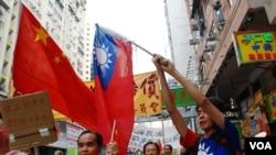 香港保釣遊行隊伍同時出現兩岸的五星紅旗及青天白日滿地紅旗