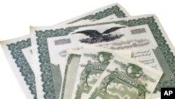 Američke državne obveznice