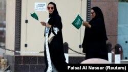 Saoudiennes le jour de la Fête Nationale à Riyad, en Arabie Saoudite le 23 septembre 2016.