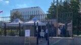 Избирательный участок в посольстве России в Вашингтоне. 19 сентября 2021.