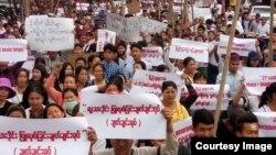 ကခ်င္စစ္ပြဲ ဆန္႔က်င္ဆႏၵျပ (Kachin Youth Movement)