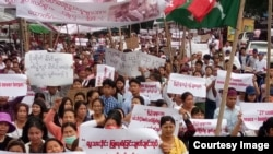 (ဓါတ္ပံု-Kachin Youth Movement)