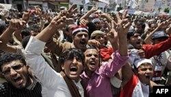Protesti u Sani na kojim je tražena ostavka predsednika Alija Abdule Saleha