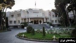 ساختمان نهاد ریاست جمهوری ایران