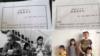 中国知名诗人、人权捍卫者王藏(本名王玉文)和他的妻子王丽(本名王利芹)双双被以煽动颠覆国家政权罪逮捕,家中四个年幼的孩子失去父母看护。(维权网推特)
