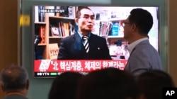 La televisión surcoreana muestra un video de archivo con la imagen de Thae Yong-ho, el diplomático norcoreano que desertó en Londres.
