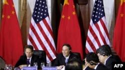 Các giới chức Hoa Kỳ và Trung Quốc tiến hành các cuộc họp chiến lược và kinh tế tại Washington, ngày 9/5/2011