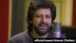 پاکستانی گلوکار جواد احمد۔