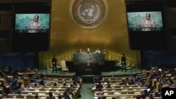 Tổng thống Zimbabwe Robert Mugabe phát biểu tại phiên họp Đại hội đồng Liên Hiệp Quốc lần thứ 71 ở New York, ngày 21tháng 9 năm 2016.