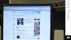 听众信箱:美国网站对言论有限制吗?