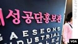 Kawasan industri Kaesong terletak di perbatasan Korea Utara dengan Selatan.
