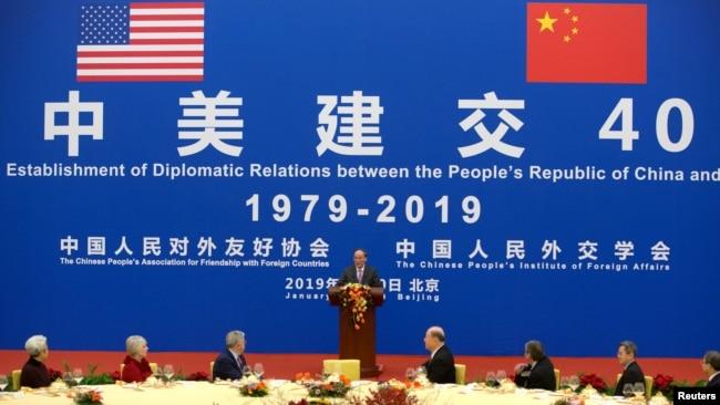 王岐山称合作是北京和华盛顿的最佳选择