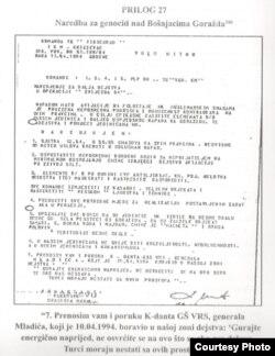 Masalova naredba, Zvijezda 94, Izvor BIRN BIH