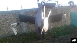 امریکی ہیلی کاپٹر کی دم کا ایک حصہ