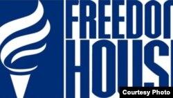 Freedom House dice que la democracia ha sufrido su más seria crisis en 2017.