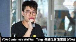 香港大學學生會會長黃程鋒 (攝影:美國之音湯惠芸)