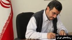 رئیس جمهوری پیشین ایران، محمود احمدی نژاد