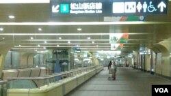台北捷运站(2016年4月4日 美国之音齐勇明拍摄)