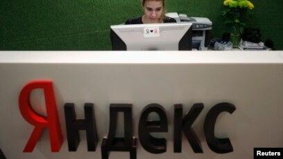 russian websites in russian