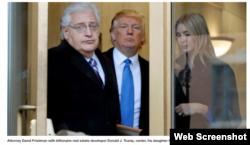 破产清算律师大卫·弗里德曼与当选总统川普及其女儿