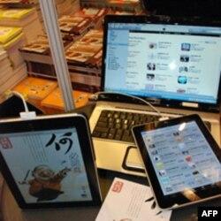 电子书普及有助两岸三地华文出版业整合