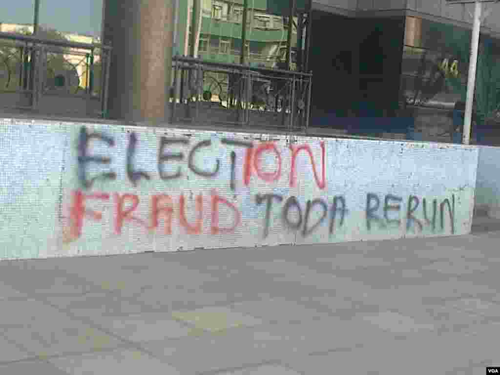 An accusatory graffito found on Harare streets Tuesday morning.