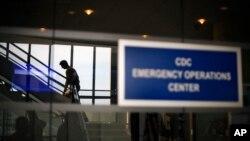 مرکز پیشگیری و کنترل بیماری ها