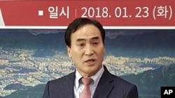 Ông Kim Jong Yang, tân Chủ tịch của Interpol.