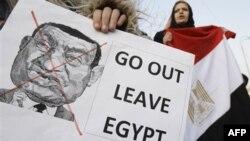 Những người biểu tình ở Ai Cập đòi Tổng thống Mubarak từ chức ngay lập tức