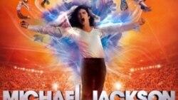 فروش بلیت های تورجهانی سیرک دو سوله با تم «مایکل جکسون جاویدان» آغاز شد