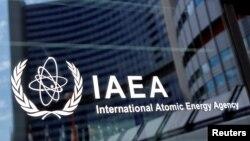 IAEA: hoạt động tái tục tại lò phản ứng hạt nhân ở Triều Tiên 'gây quan ngại sâu sắc'